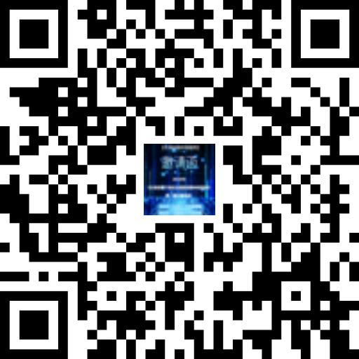 2019年 《社保税管下的社会保险基数申报指南》.png